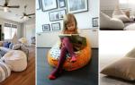 Как сшить самостоятельно мягкое и практичное кресло-мешок