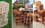 Деревянные ящики — порядок нужен всем и везде