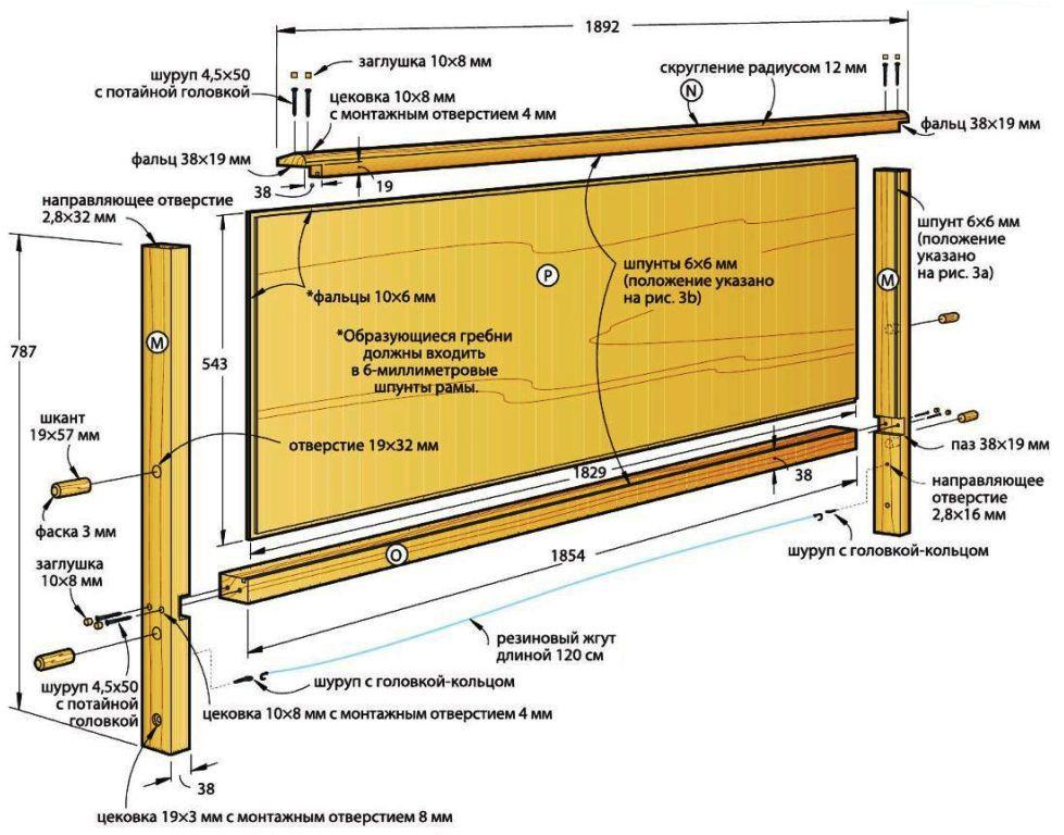 Чертеж спинки дивана-раскладушки