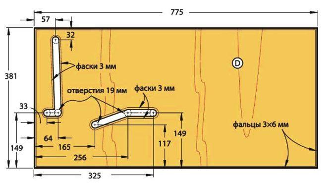 Диван трансформер. Внутренняя панель боковины