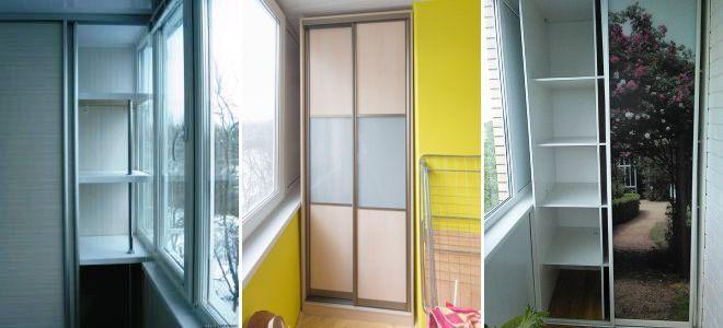 Разнообразие дверей шкафов купе на балкон