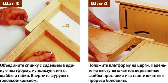 Сборка диван кровать 3-4