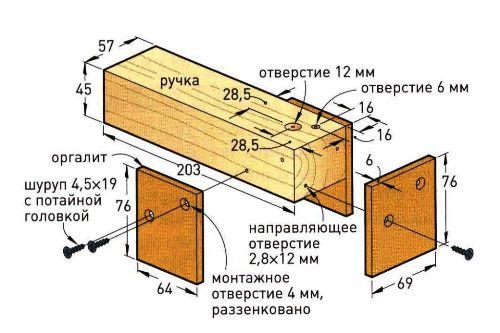 Сверлильный кондуктор
