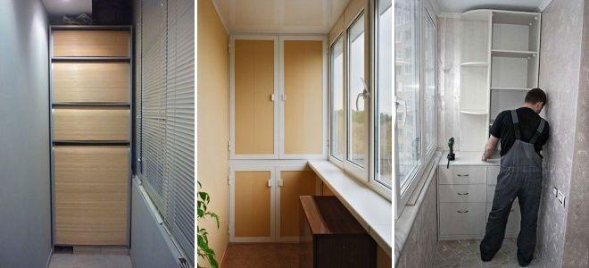 Как сделать шкаф на балкон своими руками: чертежи и схемы.