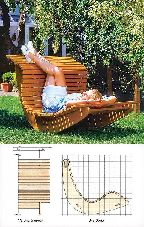 как сделать кресло качалку из фанеры чертежи