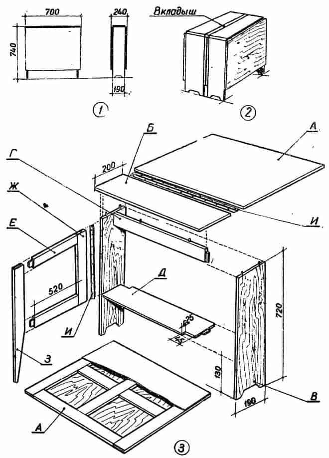 Чертеж раскладного стола